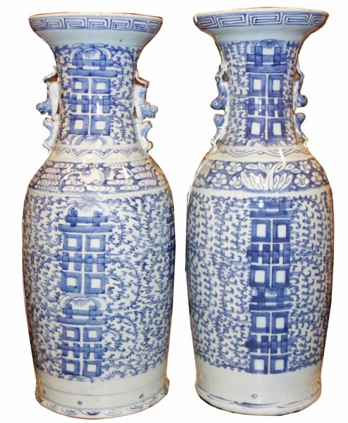 # 4467 Large Double Happiness Vase (2 available)