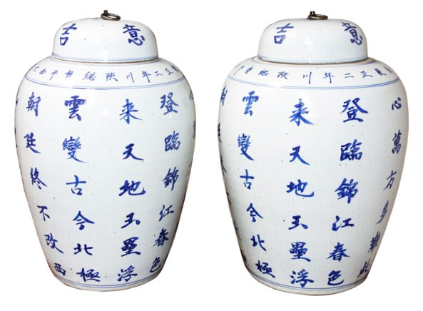 # 5104 Pair of Blue and White Jars with Lids