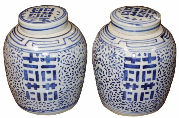 # 5472 Pair of Happiness Ginger Jars with Lids